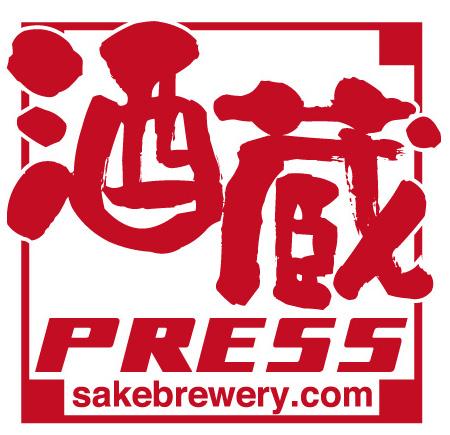 運営会社 酒蔵プレス sake brewery press