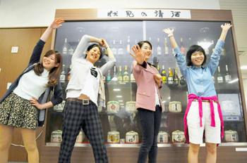 日本酒体操