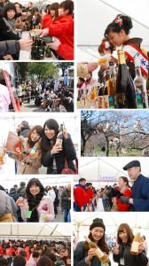 梅酒祭り_2014
