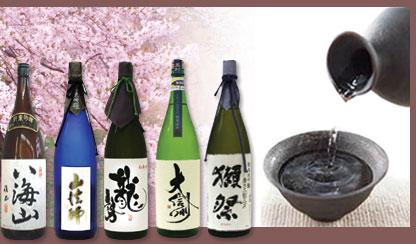 日本酒外交