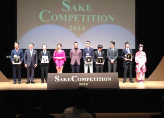 sake competition