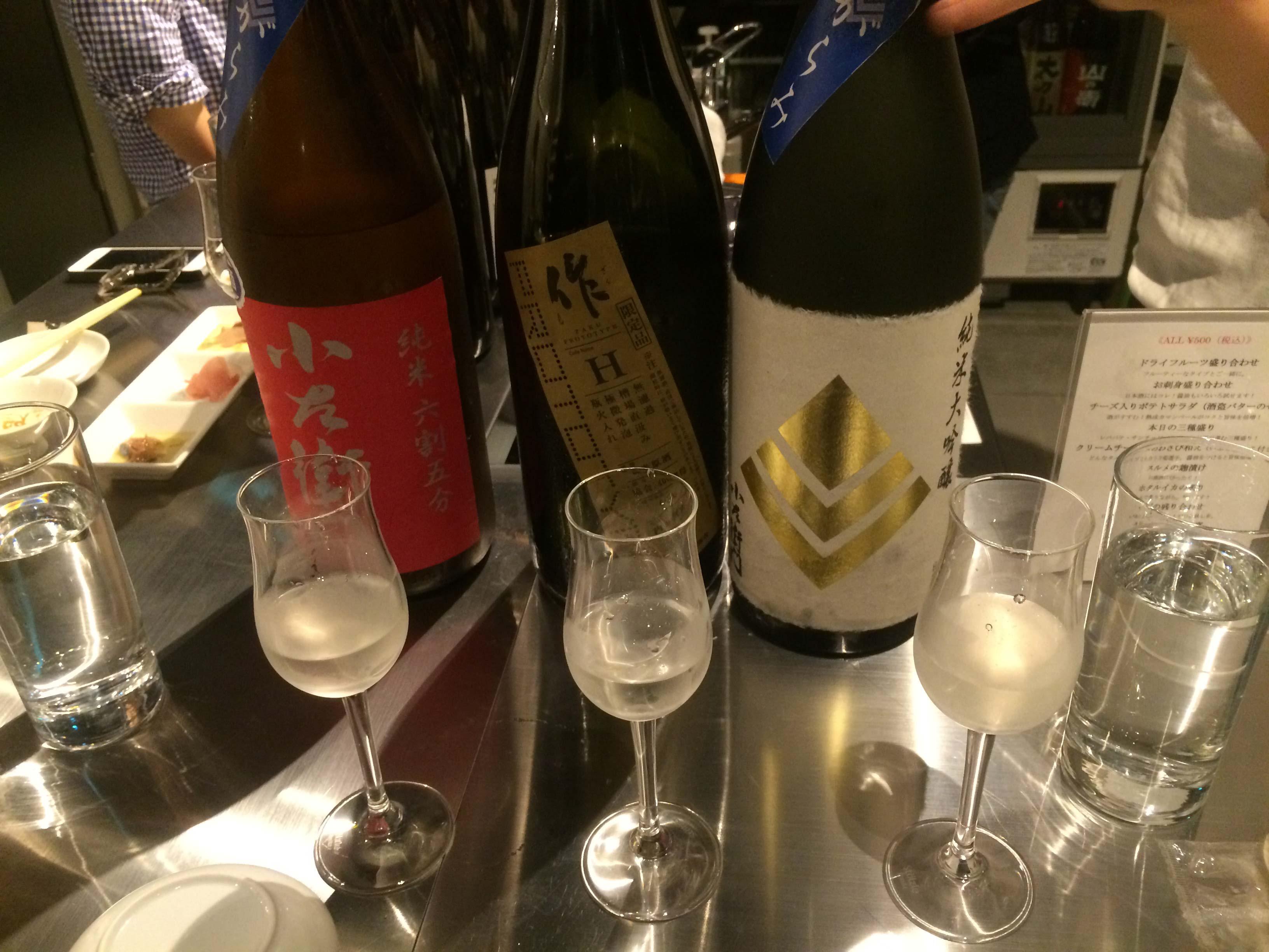 純米酒専門 八咫 渋谷店>
