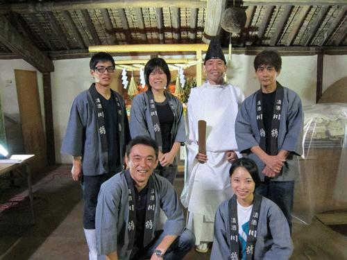 kawatsuru