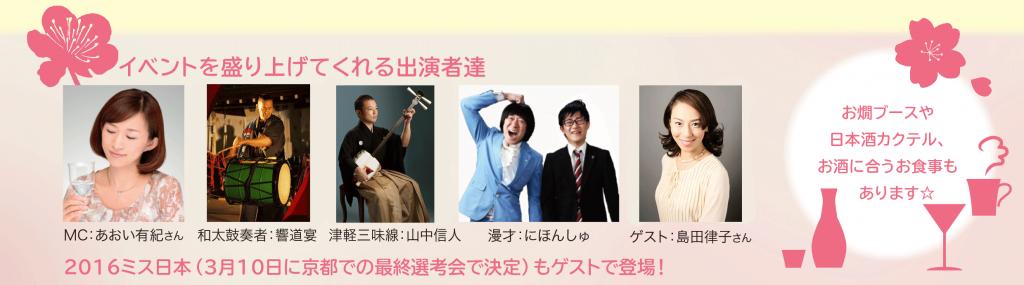 3_guest