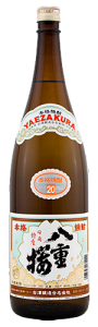 2_yaezakura