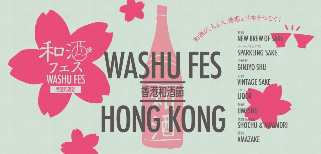 2846_1371_hongcong_HG_0223