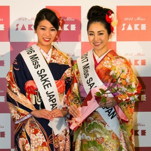 Rino&Sayuri