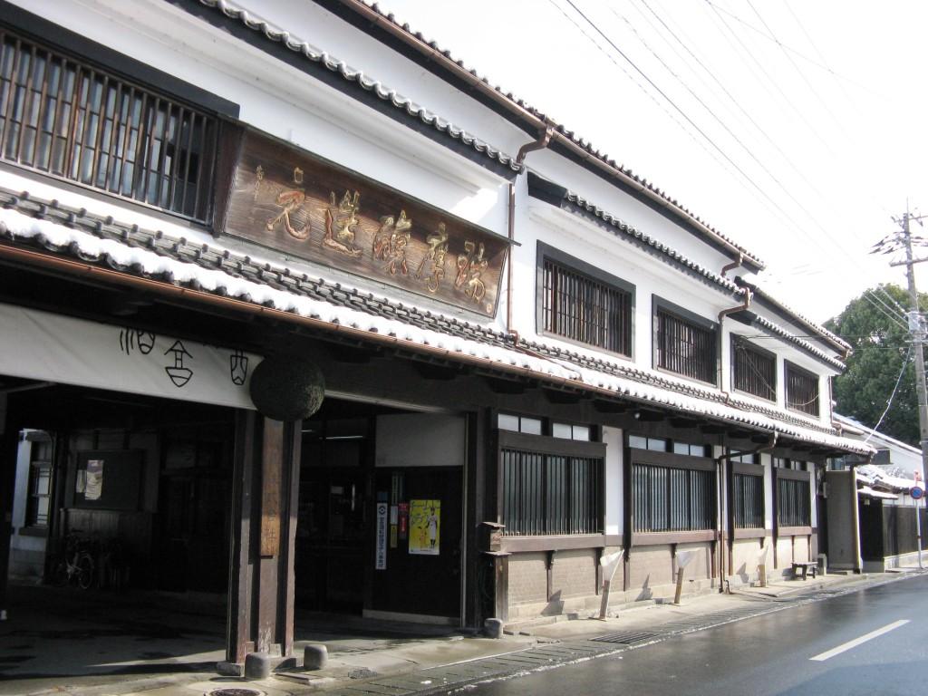 zuiyo