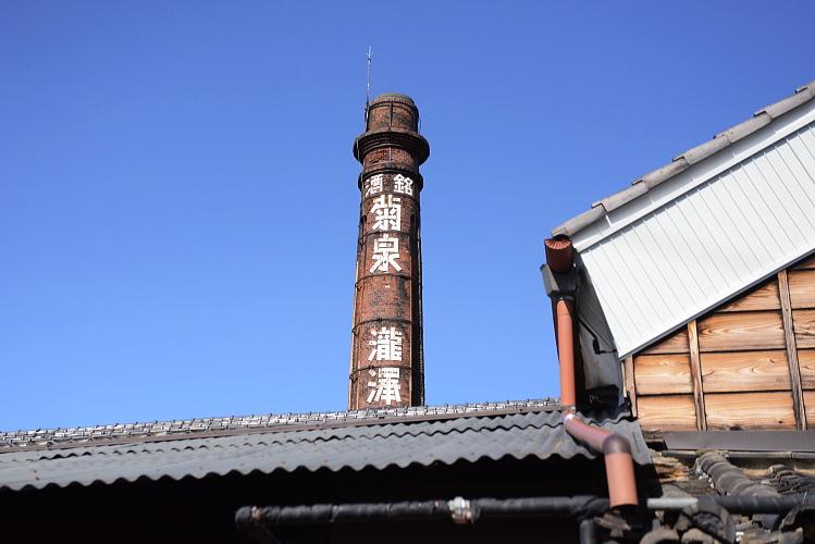 kikuizumi3423