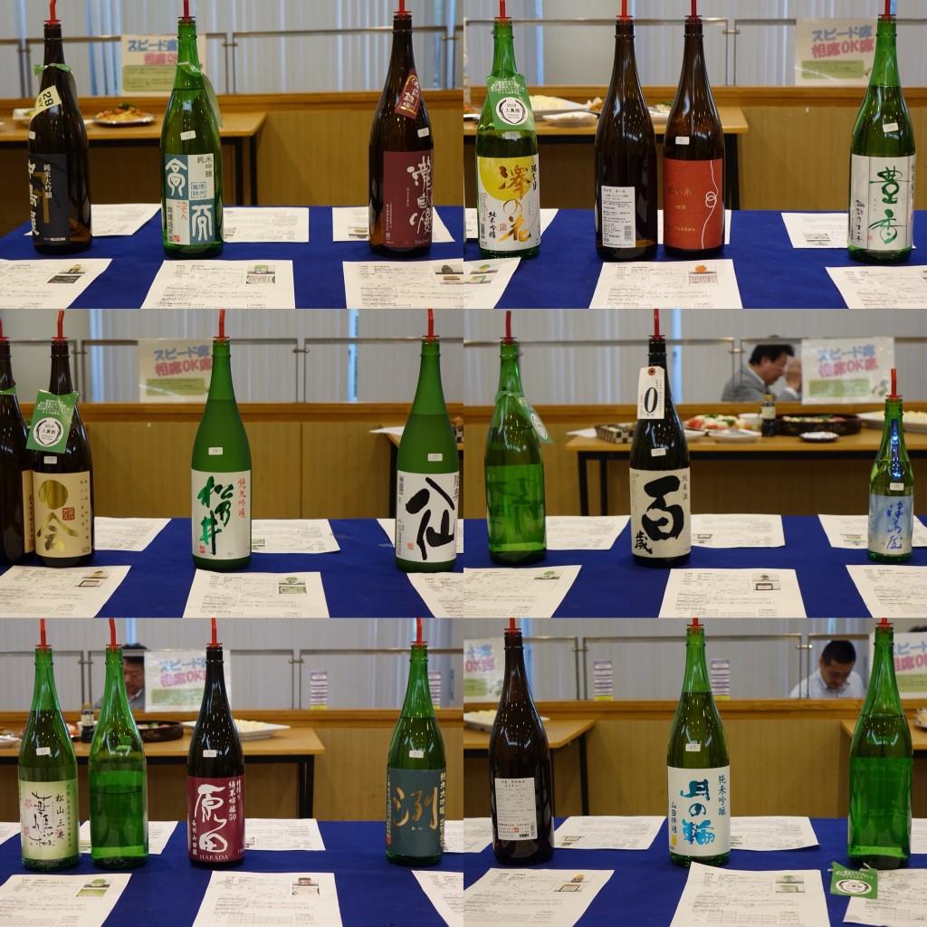 ②-4 東京農業大学「Professional・Sake・College 2018