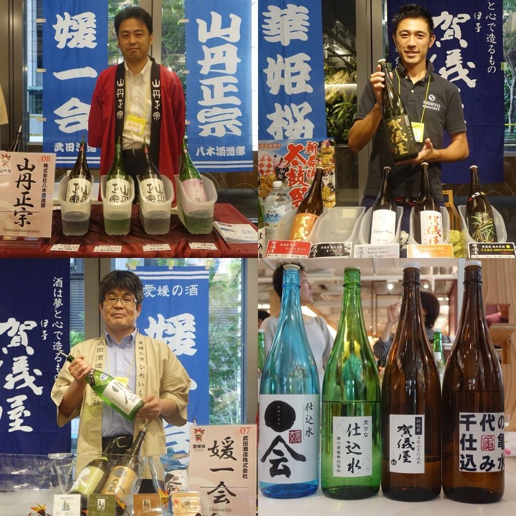 ③-2 第三回 ShikokuSakeTrip~四国の酒を旅しよう♪~