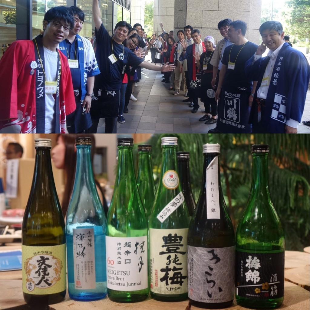 ③-4 第三回 ShikokuSakeTrip~四国の酒を旅しよう♪~