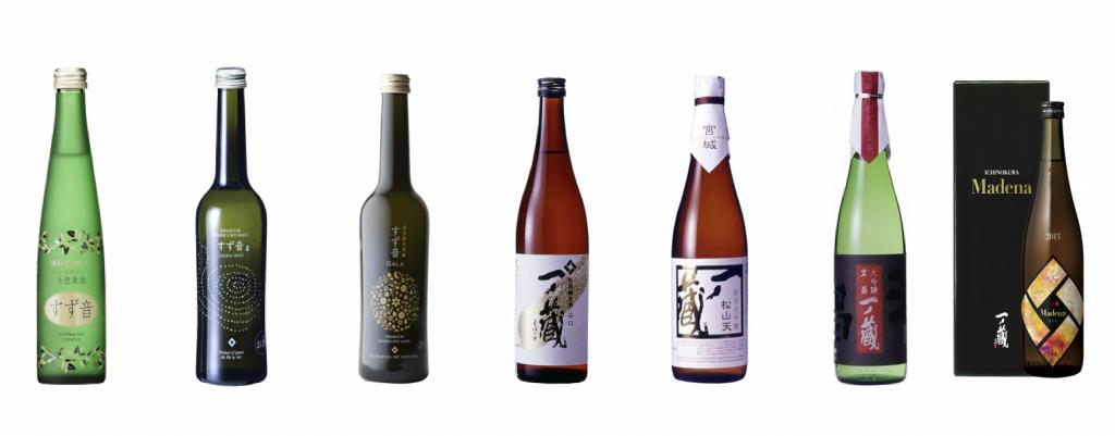左からすず音、すず音Wabi、すず音GALA、特別純米酒「一ノ蔵」、純米大吟醸「松山天」、大吟醸「玄昌」、温泉熟成酒「Madena」