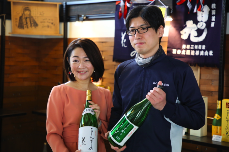 日の丸醸造の佐藤さんと坂上さん