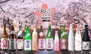 PM_washu12_600x360 (1)