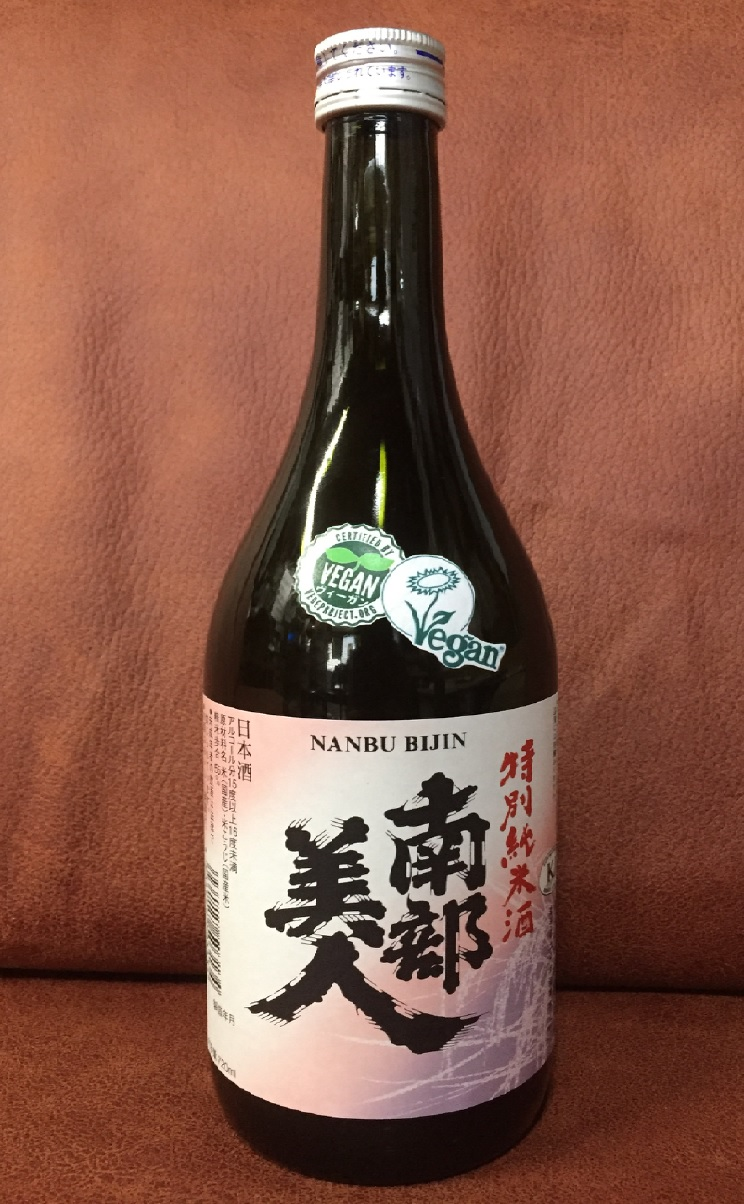 bottle_nanbu