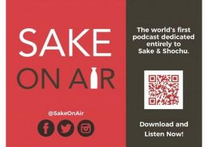 sake-export2018_5