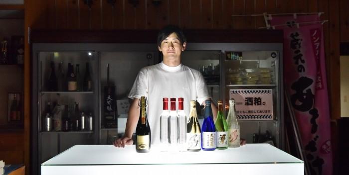 天領盃,酒小町,日本酒