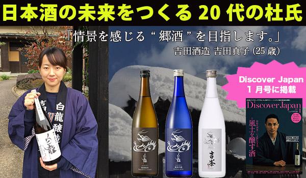 yoshida1812_bnr