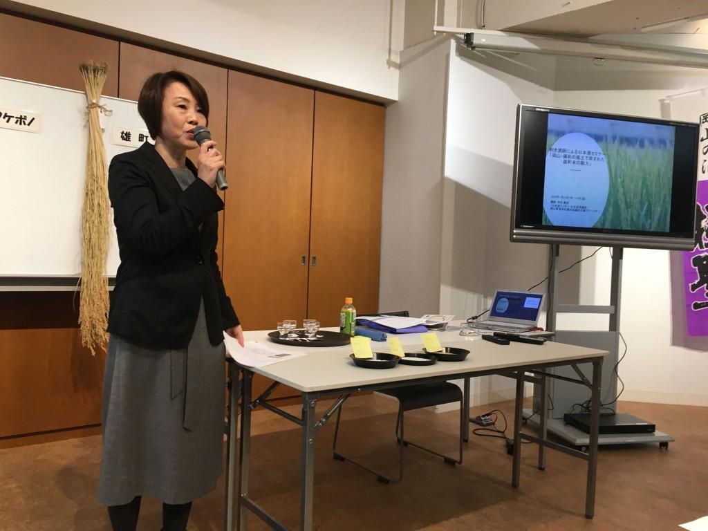 講師市田真紀さん